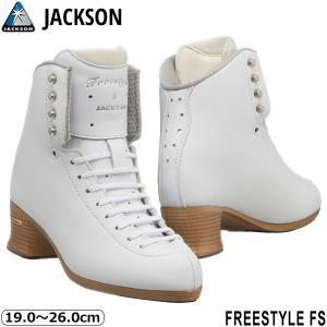 JACKSON スケート靴 フリースタイル FS -White