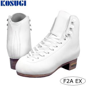 フィギュアスケート スケート靴 KOSUGI(コスギ) F2AEX 白|kosugi-skate