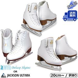 フィギュア・スケート靴・WIFA・デラックススケーティックセット 白|kosugi-skate