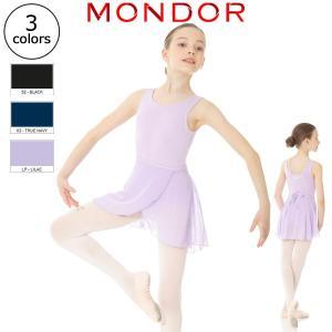 フィギュアスケート ウェア MONDOR(モンドール) ラップアラウンドスカート 16100 [3colors] kosugi-skate
