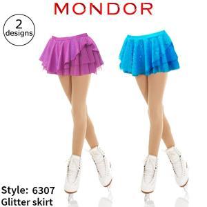 フィギュアスケート ウェア MONDOR(モンドール) スカート 6307 [3designs] kosugi-skate