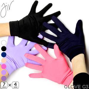 JIV Sport アクセサリー G3 -手袋 ラッピング可 -NP/TC