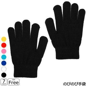 スケート用品 のびのび手袋