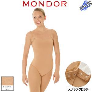 フィギュアスケート スケート用品 MONDOR(モンドール) ボディファンデーション 11826 SR kosugi-skate