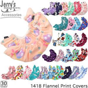 フィギュアスケート スケート用品 Jerry's(ジェリーズ) フランネルエッジカバー 1418 [12designs]|kosugi-skate