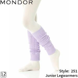 フィギュアスケート スケート用品 MONDOR(モンドール) レッグウォーマー子供用 251 kosugi-skate