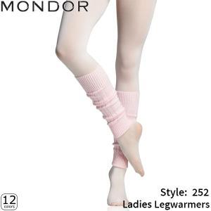 フィギュアスケート スケート用品 MONDOR(モンドール) レッグウォーマー大人用 252 kosugi-skate