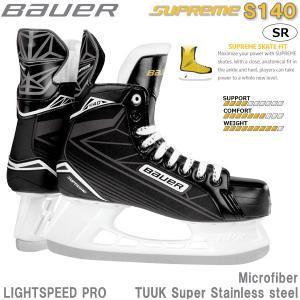 アイスホッケー スケート靴 BAUER(バウアー) シュープリーム S140 SR|kosugi-skate