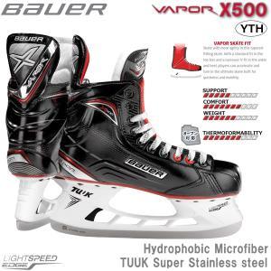 アイスホッケー スケート靴 BAUER(バウアー) S17 ベイパー X500 YTH kosugi-skate