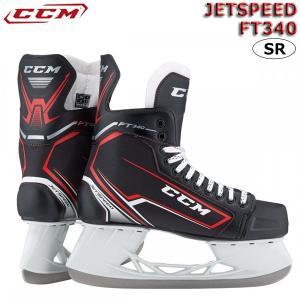 アイスホッケー スケート靴 CCM(シーシーエム) ジェットスピード FT340 SR kosugi-skate