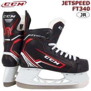 アイスホッケー スケート靴 CCM(シーシーエム) ジェットスピード FT340 JR kosugi-skate