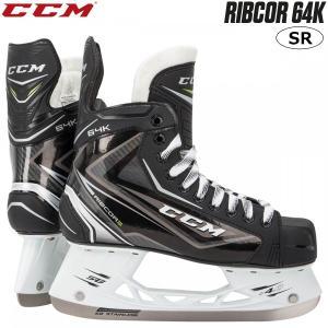 アイスホッケー スケート靴 CCM(シーシーエム) リブコア 64K SR kosugi-skate