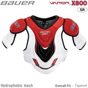 アイスホッケー ショルダー BAUER(バウアー) ベイパー X800 SR|kosugi-skate