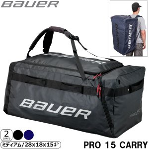 BAUER バッグ PRO 15 CARRY -M