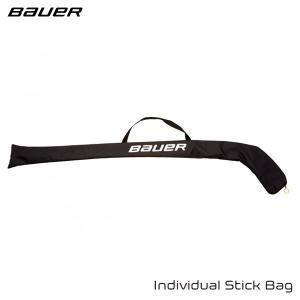 アイスホッケー バッグ BAUER(バウアー) S14 インディビデュアル スティックバッグ|kosugi-skate