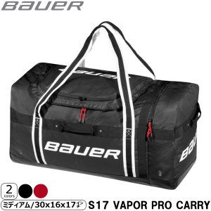 BAUER バッグ S17 ベイパー プロ キャリーバッグ M