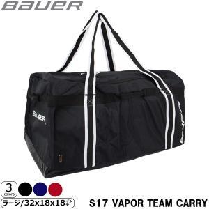 アイスホッケー バッグ BAUER(バウアー) ベイパー チーム キャリーバッグ L|kosugi-skate