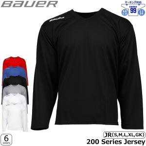 BAUER ジャージ 200series JR マーキング対応 ラッピング可 -NP/TC