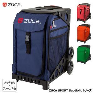 ZUCA Sport(ズーカ スポーツ) キャリーバッグ ソリッドシリーズ1