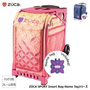 ZUCA Sport(ズーカ スポーツ) キャリーバッグ インナーバッグのみ ネームタグ付き2
