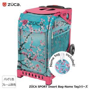 ZUCA Sport(ズーカ スポーツ) キャリーバッグ インナーバッグのみ ネームタグ付き3