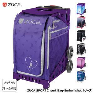 ZUCA SPORT キャリーバッグ Embellishedシリーズ2 インナーバッグ単体
