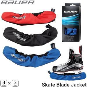アイスホッケー スケート用品 BAUER(バウアー) ブレードジャケット|kosugi-skate