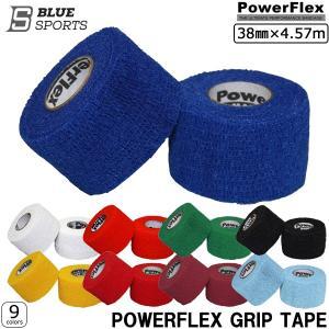 BLUESPORTS テープ POWERFLEX GRIP TAPE ラッピング可 -TC/LP+