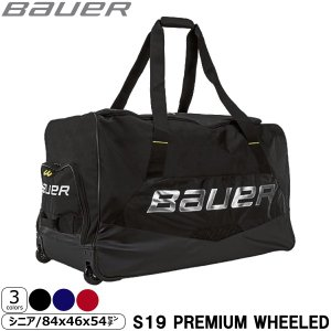 BAUER(バウアー) S19 プレミアム ウィールバッグ SR -中型