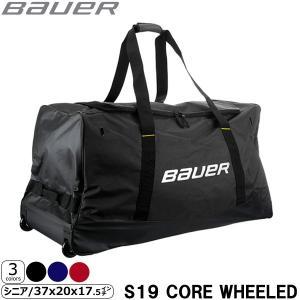 BAUER(バウアー) S19 コア ウィールバッグ JR -中型