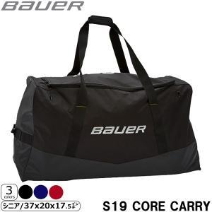 BAUER(バウアー) S19 コア キャリーバッグ SR