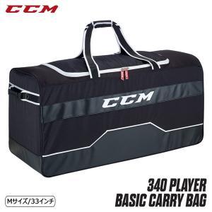 アイスホッケー バッグ CCM(シーシーエム) 340 プレイヤー ベーシック キャリーバッグ 33インチ
