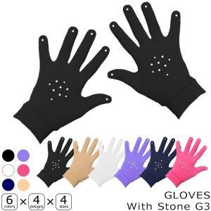 KS アクセサリー G3 -ストーン付き手袋 ラッピング可 -NP/TC