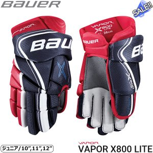 BAUER グローブ S18 ベイパー X800 LITE ジュニア