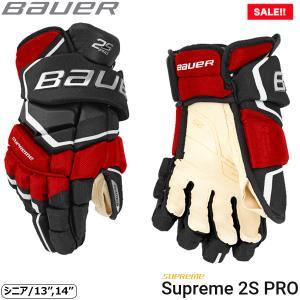 BAUER グローブ S19 シュープリーム 2S PRO シニア SALE!!