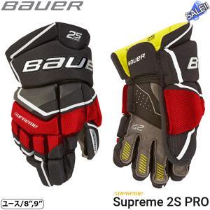 BAUER グローブ S19 シュープリーム 2S PRO ユース SALE!!
