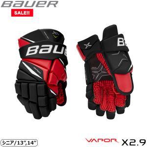 BAUER グローブ S20 ベイパー X2.9 シニア