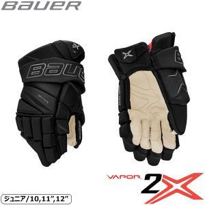 BAUER グローブ S20 ベイパー 2X ジュニア