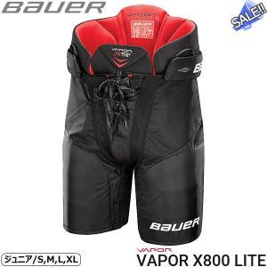 BAUER(バウアー) パンツ S18 ベイパー X800 LITE JR
