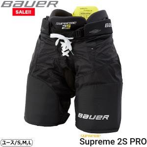 BAUER(バウアー) パンツ S19 シュープリーム 2S PRO YTH