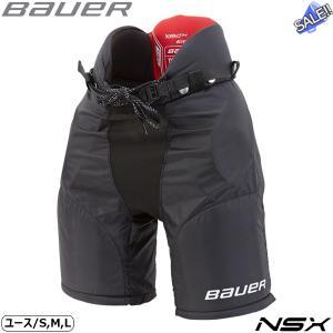 BAUER(バウアー) パンツ S19 NSX YTH