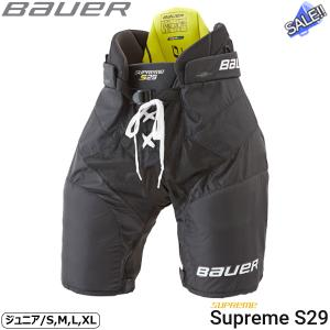 BAUER パンツ S19 シュープリーム S29 JR
