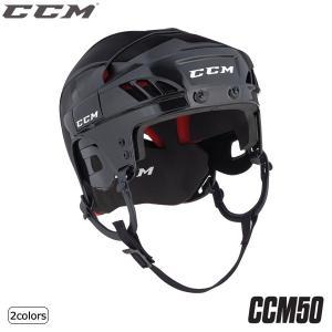 アイスホッケー ヘルメット CCM(シーシーエム) CCM 50