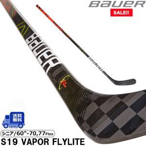 BAUER(バウアー) ワンピーススティック S19 ベイパー FLYLITE SR