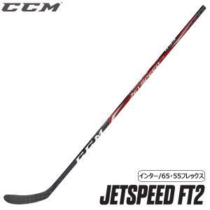 CCM(シーシーエム) ワンピーススティック ジェットスピード FT2 INT