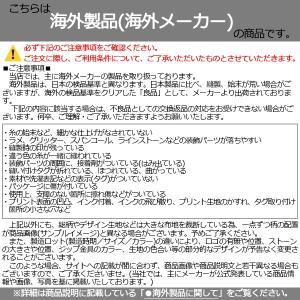 CCM ワンピーススティック ジェットスピード FT2 ジュニア kosugi-skate 03
