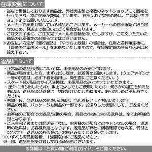 CCM ワンピーススティック ジェットスピード FT2 ジュニア kosugi-skate 05
