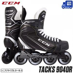 CCM(シーシーエム) インラインスケート靴 タックス 9040R SR