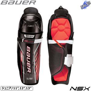 BAUER(バウアー) レガード S18 NSX JR