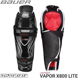 BAUER(バウアー) レガード S18 ベイパー X800 LITE JR